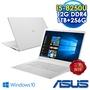 【升級特仕版】ASUS華碩 Vivobook X510UF-0153G8250U 15吋輕薄文書筆電 天使白 (i5-8250U/12GB/1TB+256G SSD/MX 130 2G) 含原廠筆電包、滑鼠
