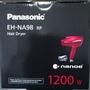 Panasonic EH-NA98 NA98 國際牌吹風機 台灣公司貨110V 奈米水離子 負離子