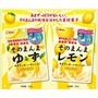 日本代購~日本 Lion檸檬皮 柚子皮 人氣檸檬皮絲糖  柚子皮絲糖