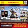 預購 全新 PS4 原版遊戲片, 航海王:海賊無雙 4 中文限定版 [預計2020/03/26上市]