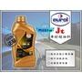 Jt車材 台南 - EUROL FLUENCE DXS 5W30 全合成 機油 / 符合賓士規範 MB 229.52