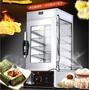 蒸包機 蒸包子機 商用電熱蒸包櫃全自動玻璃蒸箱加熱保溫蒸籠 台式蒸包機 第六空間 MKS