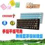 【風起小舖】RK61 Cherry德國原廠機械軸 便攜無線藍牙遊戲鍵盤