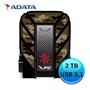 ADATA威剛 HD710M PRO 2TB USB3.1 2.5吋 防水 防塵 外接式硬碟 閃電狼聯名款