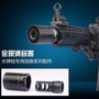 Ferfrans CRD Muzzle Break lookalike for WBB Toy Gun Rifle [pre-order]