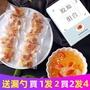 桃膠雪燕皂角米組合小包裝皂角米正品拉絲雪燕天然野生桃膠