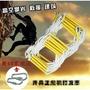 新貨-高樓安全逃生繩梯 非消防救生軟梯 戶外訓練繩梯 高空救援作業
