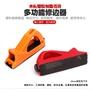 塑料pvc锉刨木工刨金属刨子木板石膏板锉刀修边刨刀刮刀去毛刺工具