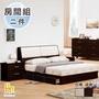 ASSARI-織田收納房間組二件(床箱+6抽屜6分床架)雙人5尺