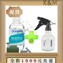 【K&M】澳洲品牌 Eureka 尤利卡 尤加利水溶性精油200/500ml現貨供應中!!!! 購買一瓶及贈送噴頭+瓶子