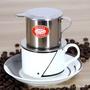 【愛生活】 大小號的越南咖啡壺 咖啡滴濾壺 越南咖啡滴滴壺 越南滴滴壺