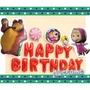 現貨24H🔜瑪莎與熊 瑪莎 熊熊 生日氣球 生日派對 抓周 彌月