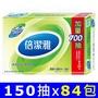 倍潔雅 超質感抽取式衛生紙 150抽x84包/箱