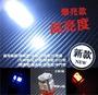 T10 5630 短版10晶 高亮度  LED 牌照燈 小炸彈 插泡燈 暖白/黃光 亮度勝5050~高雄小港