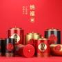 【pouk】大號金駿眉茶葉罐鐵盒250g巖茶圓形罐一斤裝大紅袍鳳凰單叢包裝罐