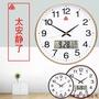 北歐風爆款限時折扣三五鐘表掛鐘客廳家用時尚靜音時鐘掛墻萬年歷現代簡約電子石英鐘