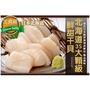 【極鮮配】日本北海道大顆3S生食級干貝(10顆/包) 20顆/組