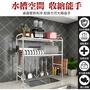 單層標準款 不鏽鋼廚房水槽碗碟收納架 304不銹鋼水槽 晾碗架 廚房置物架 落地瀝水架