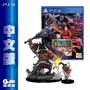 【限定版預購】PS4《航海王:海賊無雙 4》中文限定版【GAME休閒館】