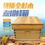 養蜂工具 蜜蜂箱標準中蜂蜂箱包郵煮蠟平箱杉木全套意蜂養蜂工具密峰箱專用【美物居家館】