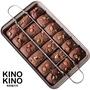 現貨【Kino Kino】18格布朗尼模 套裝組(烤盤+分隔)布朗尼烤盤 蛋糕模 烤模 烘焙烤盤 browniemold