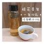 「現貨」桂花茶熱冷泡 茶包 冷泡茶瓶果汁瓶寬口圓柱塑膠瓶