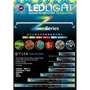 燈具 PRO-Z系列  LED 增艷燈 LED燈 1尺 1.2尺 1.5尺 2尺 3尺 4尺 5尺
