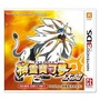 Nintendo 3DS中文主機專用《精靈寶可夢 太陽》中文版 贈送精美原廠授權週邊1個