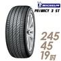 ★送安裝★ 米其林 PRIMACY 3ST 19吋節能靜音輪胎 245/45R19 P3ST-2454519 245/45R19