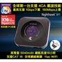 NETGEAR Nighthawk M1 4CA 下載 4G 載波聚合 行動Wifi 網卡路由器 790s 810s