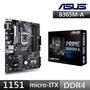 現貨附發票 ASUS 華碩 PRIME B365M-A 主機板 公司貨 DDR4 第九代 1151