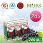 [綠工坊] 100% 純天然葡萄汁 原汁 200ml 無加糖 非濃縮還原 24入 囍瑞(喜瑞)BIOES