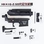 【玩具】【HK416成品2.5代】激趣波箱水彈尼龍分體外殼機匣改裝LDT擼蛋堂