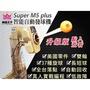 桌球王子SUPER M-5 plus台灣第五代自動桌球發球機,回收網,雙輪,仿真人實戰 長短球 多落點非克拉克 989E