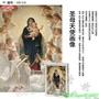 世界上最難的拼圖 1000片 夜光 000片夜光基督教耶穌圣經故事圣母 QC#