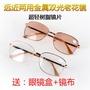 【老花鏡】太陽眼鏡【遠近兩用雙光老花鏡】茶色走路遠近兩用老花眼鏡智能變焦老光鏡樂齡眼鏡