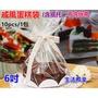 生活殿堂 (現貨供應-10pcs/1包) 6吋 6寸 戚風蛋糕袋蛋糕袋吐司袋花邊蛋糕盒土司袋透明包裝袋麵包袋透明蛋糕袋