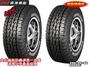 【桃園 小李輪胎】NAKANG 南港 AT5 245-75-17 越野胎 休旅胎 全系列規格 超低價供應 歡迎詢價