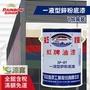 【阿不拉】虹牌SP-07一液型鋅粉底漆(1加侖裝)