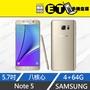 ET手機倉庫5館 Samsung Galaxy Note 5 N9208 64G 白,5.7吋,八核,1600萬,附發票