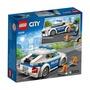 LEGO樂高積木城市系列 60239警察巡邏車 男孩兒童小顆粒拼裝玩具