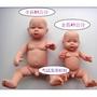 【現貨女一組】51cm仿真人嬰兒洗澡娃娃,丙級保母培訓練習的好幫手,醫院學校家政月子考試培訓娃娃軟膠可下水洗澡教學玩具