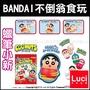 蠟筆小新 Coonuts 花生米 BANDAI 不倒翁食玩 14個入 扭蛋 公仔 LUCI日本代購