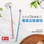 (超值組) OMRON歐姆龍 超輕量音波式電動牙刷HT-B223+刷頭2支
