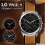 LG Watch Urbane 2nd Edition SmartWatch / W200 / Brown / Quick Access to Shortcut Settings / First LTE Cellular Android Wear Smartwatch / Real Watch Design [Free Shipping]