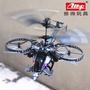 現貨雅得YD-713A阿凡達遙控飛機直升機兒童玩具航模3.5通道充電玩具