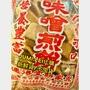 代購 連得堂 煎餅 雞蛋/味噌口味 台南/伴手禮/手工餅乾
