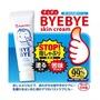 現貨不用等  日本原裝 寶寶吸吮 ByeBye 軟膏 戒奶嘴 吸手指