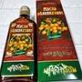 俄羅斯進口冷壓初榨 西伯利亞野生沙棘油 沙棘果油 250ml omega7 原瓶原裝 生酮飲食 台灣發貨
