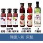 韓國果醋 清淨園 CJ SAJO 海牌 石榴醋 蘋果醋 藍莓醋 青葡萄醋 水果醋 沙拉